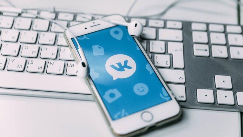 Как купить группу ВКонтакте?