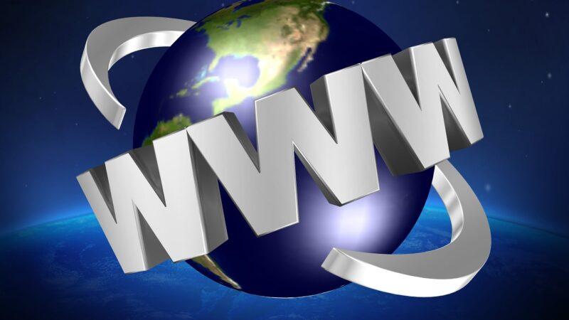 Регистрация домена – важный этап создания сайта.