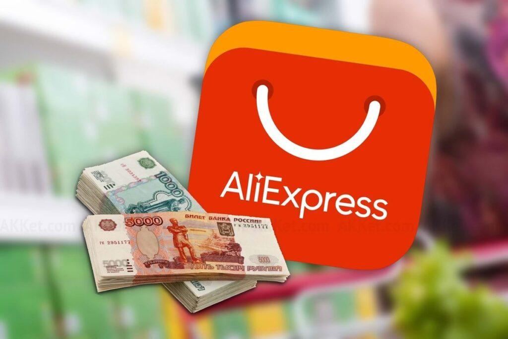 Как заработать на партнерской программе AliExpress