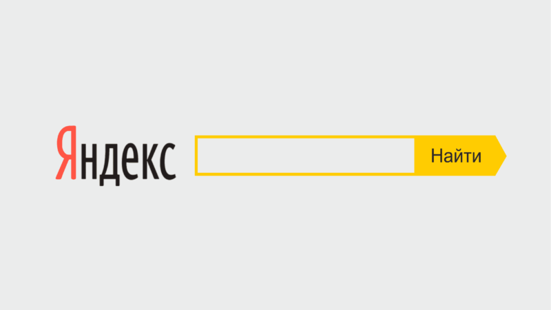 SEO-оптимизация сайта под поисковые системы. Индексация сайта в Яндексе