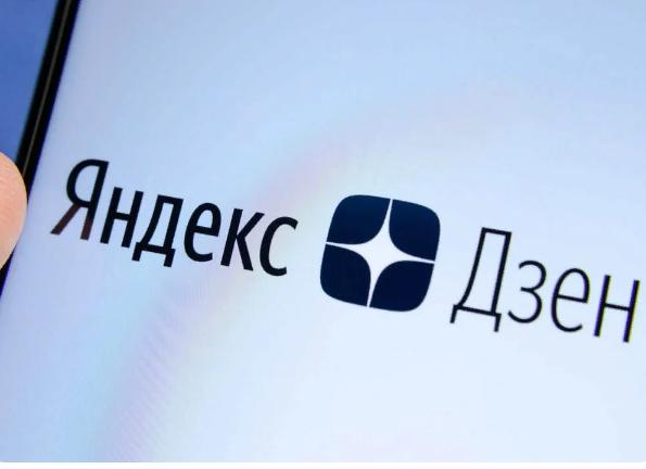 Как заработать на Яндекс Дзен?