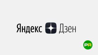 Кто такой блогер на Яндекс Дзен