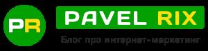 Pavel Rix
